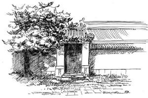 Kina Forb.By bakdør tusj 1990