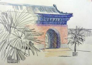 Kina Himmelens Tempel 2 red