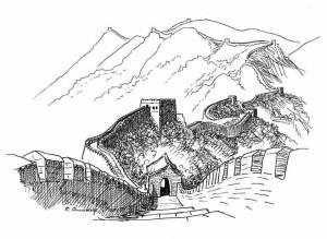 Kina Muren 2