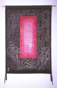 1984 Rødt rom
